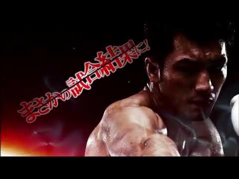 Ryota Murata Vs Hassan N'Dam N'Jikam 2 Full fight 2017