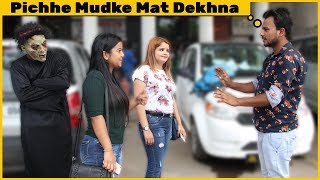Don't Look Back Prank (Mudke Mat Dekhna ) Prank | Funky Joker