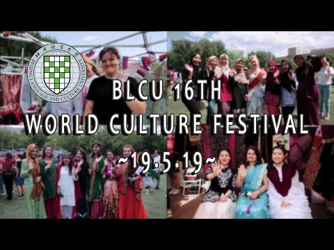 16th BLCU World Culture Festival 2019 | 1080HD