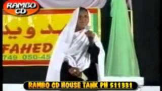 Pashto Zarsanga Tappy