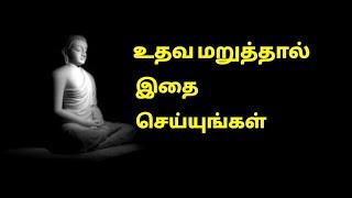 Motivational Story in Tamil   Kutty Story 2   RENUGA JOHN   GK SHANKAR