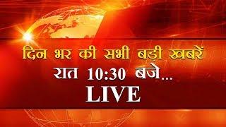 Breaking News, Late Night News, Surkhiyan, Political News, Top News, Latest Headlines