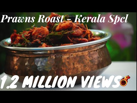 kerala special prawns roast chemmeen roast esp no8 kerala cooking pachakam recipes vegetarian snacks lunch dinner breakfast juice hotels food   kerala cooking pachakam recipes vegetarian snacks lunch dinner breakfast juice hotels food