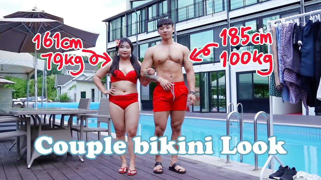 [빅사이즈 커플룩] 한국 최초 79kg ❤️ 100kg 비키니 커플룩👙  #통통코디 #커플룩 #휴양지룩