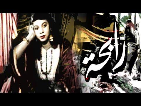 Download فيلم رابحة - Rabha Movie
