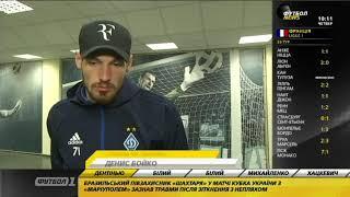 Футбол NEWS от 19.04.2018 (10:00) | Обзоры матчей Кубка Украины, Селезнев феерит в Турции