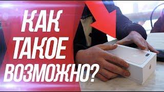 КОРОБКА С КАМНЕМ ВМЕСТО АЙФОНА!-  EVG