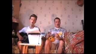 Весёлые Частушки !!! - на укукулеле и гитаре !!! .