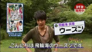 『飛輪海スペシャル』に続いて送る第2弾企【FahrenCitiGo!Go!】がDVD化...