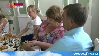 видео Когда в России  отмечают День семьи, любви и верности?