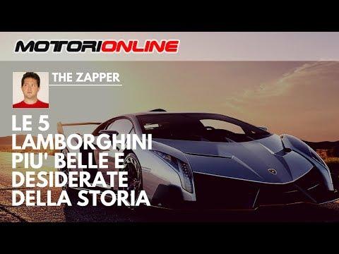 Le 5 Lamborghini più BELLE e DESIDERATE della STORIA | The Zapper