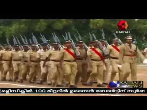 Independence Day Celebrations Held In Central Kerala