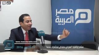 """مصر العربية   هشام إبراهيم: """"مصر في حاجة إلى استثمارات ضخمة"""""""