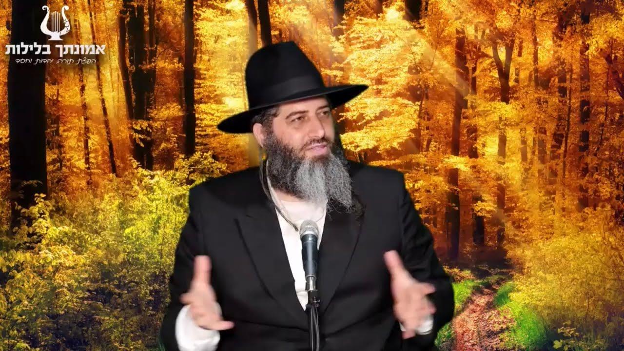 הרב רונן שאולוב במוסר מטורף לדור שלנו - יש שצוחקים ויש שבוכים - קדושים ושועלים -עפולה עלית 15-9-2020