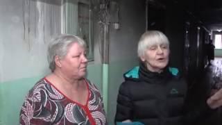 Последствия пожара в общежитии по адресу Федосеева, 7
