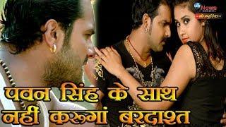 Kajal Raghwani को Pawan Singh के साथ देख Khesari को आया गुस्सा कर बैठे ये काम… Bhojpuri Viral Sach