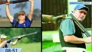 Стендовая стрельба - Олимпиада - Интер