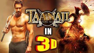Ajay Devgn's Next TAANAJI To Be In 3D!
