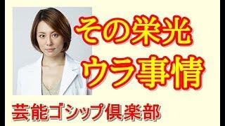 【関連動画】 米倉涼子、5年ぶりブロードウェイに強い決意「最後だと思...