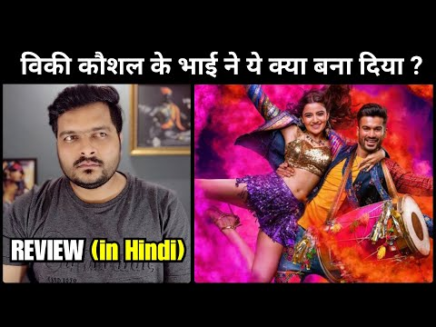 Bhangra Paa Le - Movie Review (2020 Film)