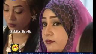 صلاح بن البادية الأحبة حفل رأس السنة 2017م