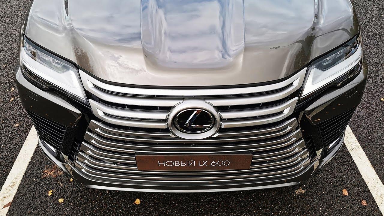 Японское золото. ПРАВДА о новом Lexus LX 600