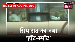 Jaisalmer भेजे जाएंगे Congress विधायक, चार्टर प्लेन से शिफ्ट होंगे MLAs | News18India