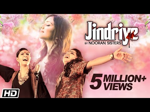 Jindriye song lyrics