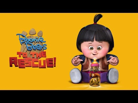 Boonie Bears: To the Rescue!—2 min Trailer (HIGHEST-GROSSING Chinese Animated Film of 2014 )