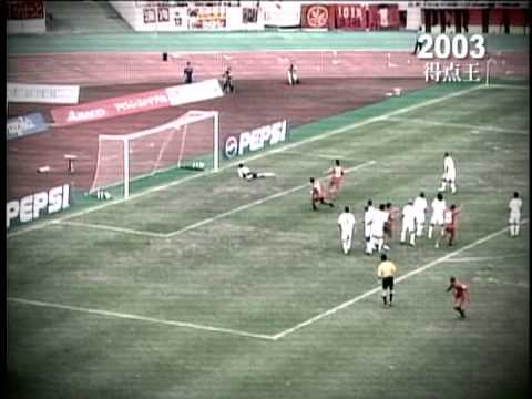 J.League 2003 Season Top Scorer UESLEI(Nagoya Grampus Eight) Movie