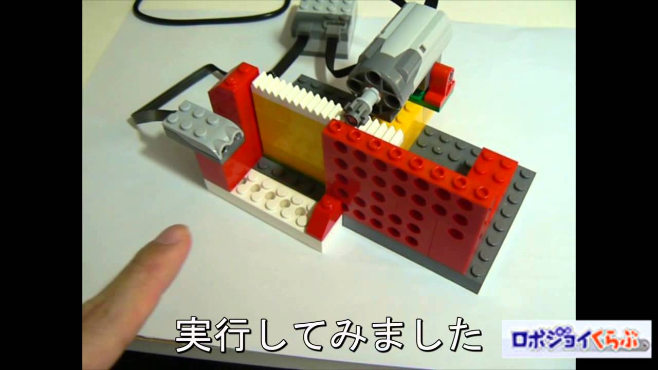 Automatic Door For Wedo Robojoy Youtube