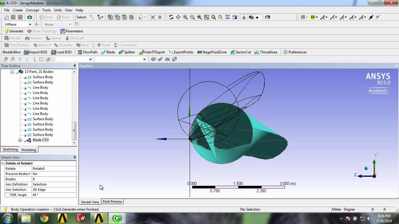 SimCafe Wind Turbine Blade FSI Part 1 Body Transformations
