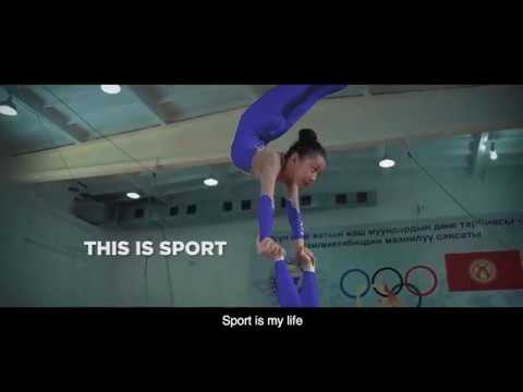 Sport Is My Life