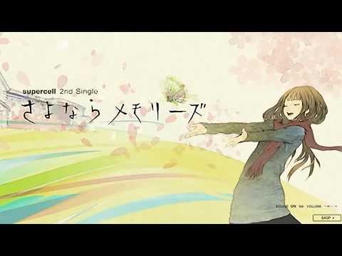 【Karaoke】Sayonara Memories【on vocal】  supercell