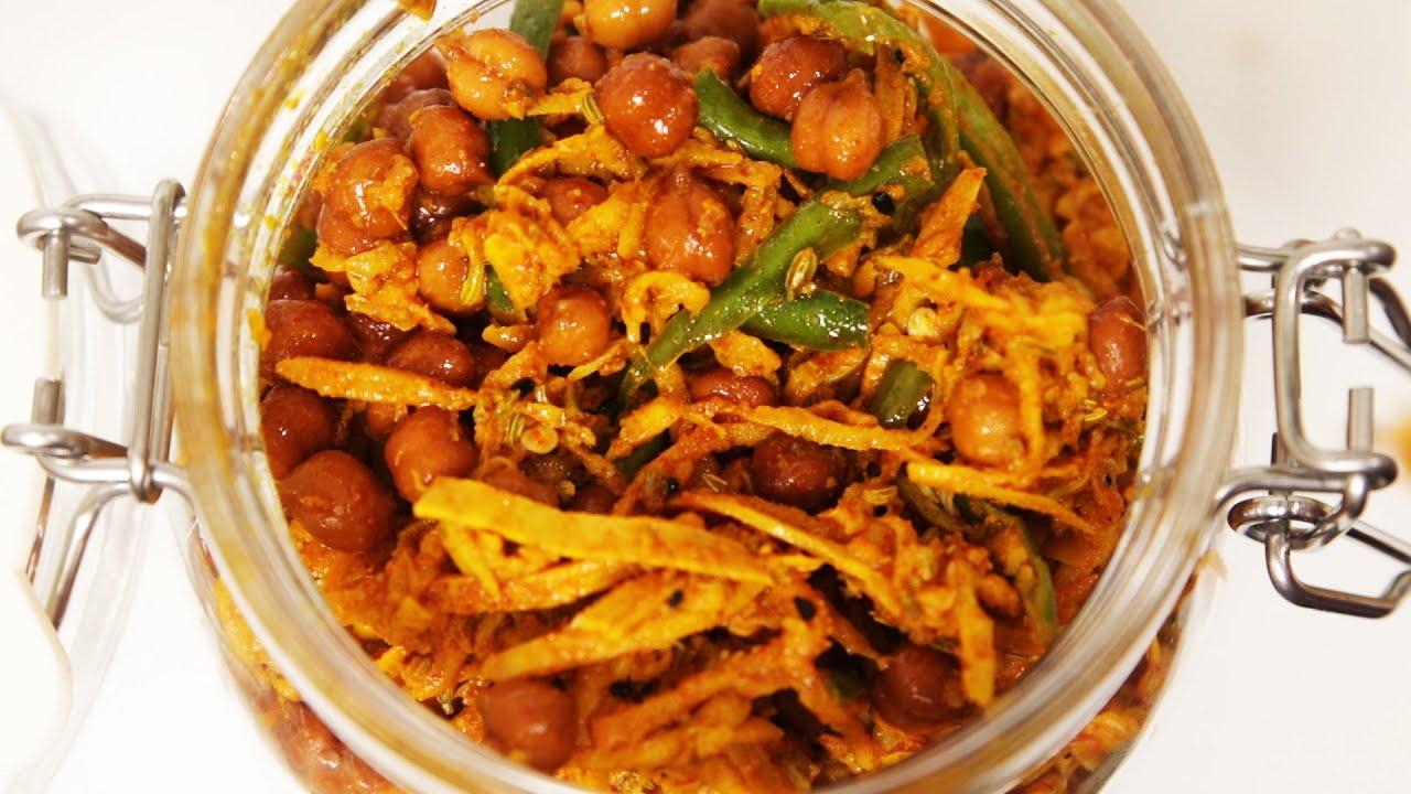 Chana ka Achar ki Recipe - चना आचार बनाने की विधि  - cookingshooking