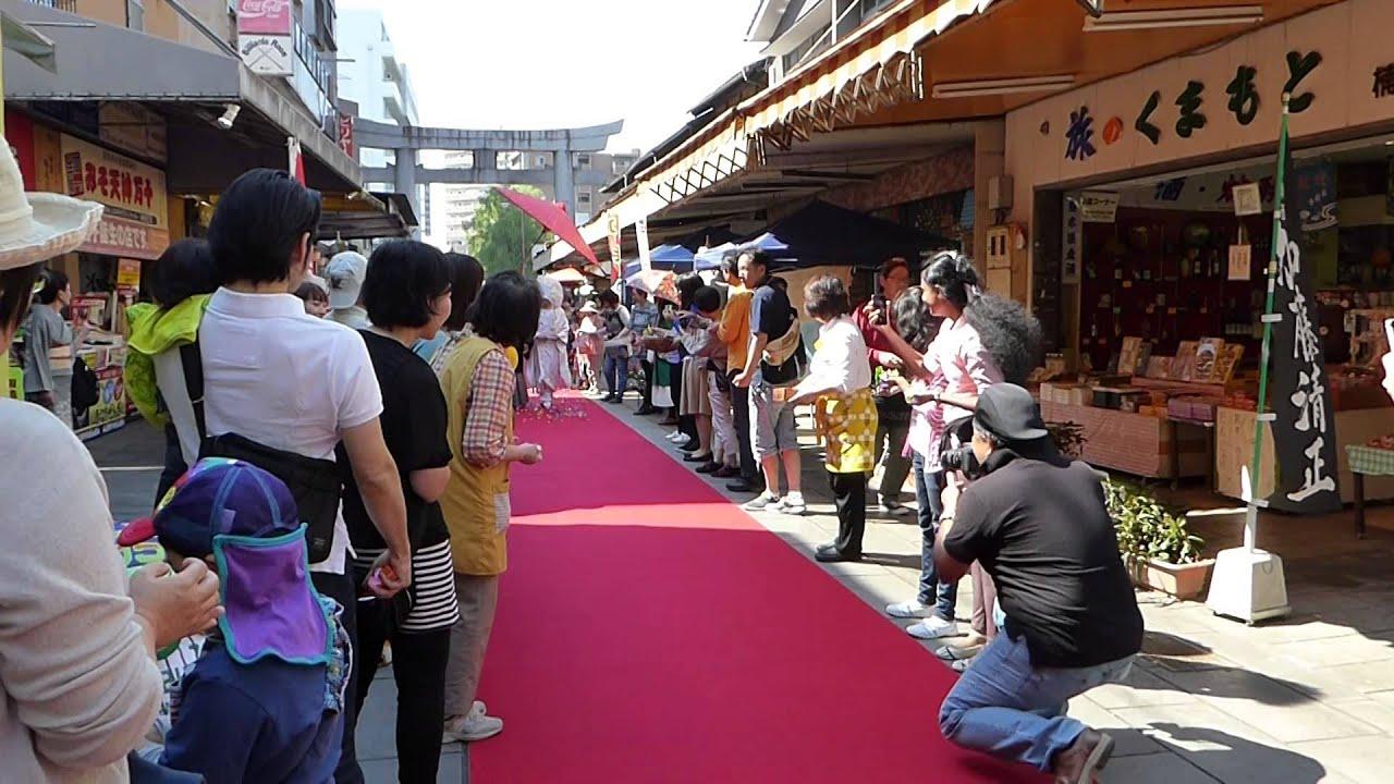 Japanese Wedding Ceremony ǁ Japanische Hochzeitszeremonie Youtube