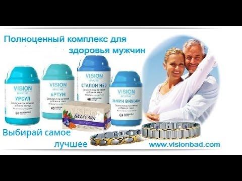 Лучшие витамины при планировании беременности для мужчин