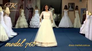 Свадебное платье с прямой юбкой №760