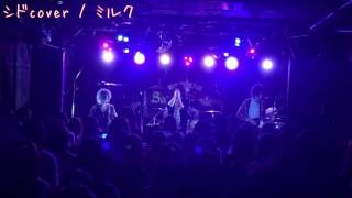4/4 心斎橋CLAPPER  ミルク(シド cover コピー) LIVE映像