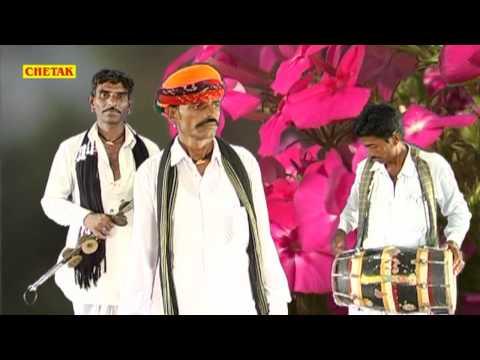 Devnarayan Ki Janmpatri Janmpatri 2 Rajasthani Devotional Folk Song