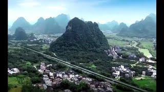 Beautiful China Pingle County Guangxi | CCTV English