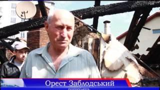 Пожежа житловий будиноку в Івано-Франківську(, 2017-05-18T10:54:59.000Z)