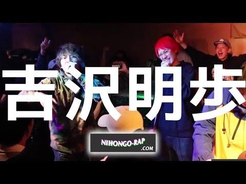 ベストパンチライン集 vol.1  | 日本語ラップCOM