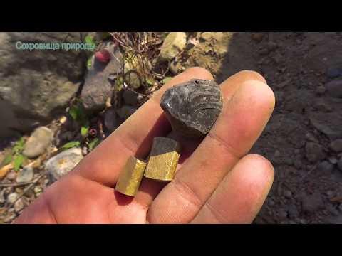 Камень обсидиан найден