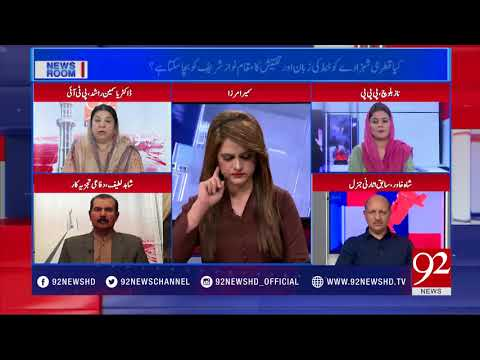 News Room - 29 March 2018 - 92NewsHDPlus
