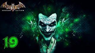 Batman: Arkham Asylum [60 FPS] прохождение на геймпаде часть 19 Странные глюки