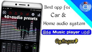 Best audio player || For car & Home audio systems || In tamil || STA ||