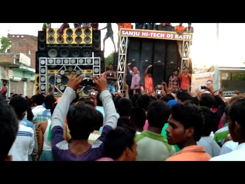 DJ Vinay Katehari VS Sanju Hi-Tech DJ Basti | 2017 Kawariya DJ Competition #Part 01 | Baskhari