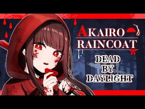 【Dead by Daylight】れいんこーとちゃんは脱出したいっ!【VTuber】