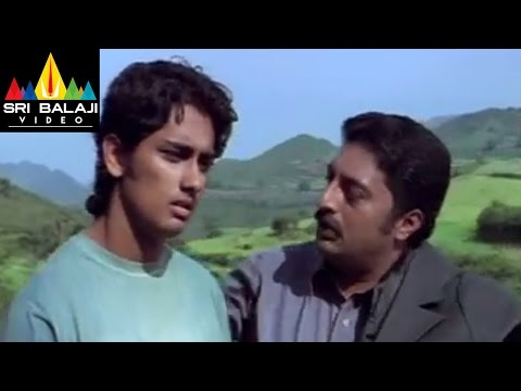 Nuvvostanante Nenoddantana Telugu Movie Part 10/14   Siddharth, Trisha   Sri Balaji Video